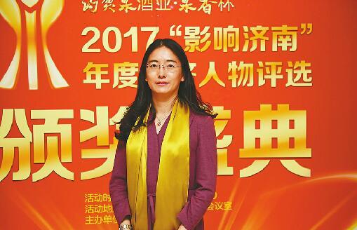 齐鲁制药集团总裁李燕:好企业是城市名片好城市助力企业引才