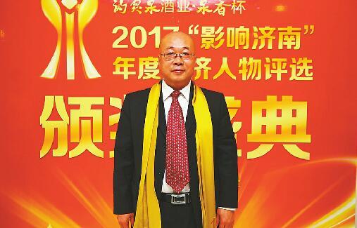 中国重汽集团济南轻卡销售部总经理王德春:济南营商环境越来越好仍有提升的空间