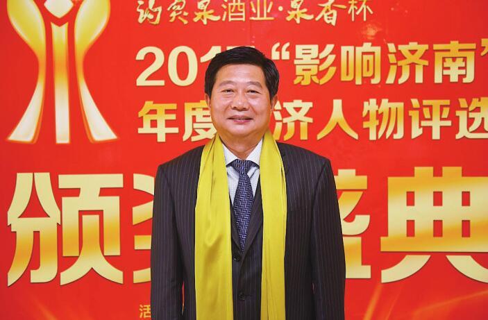 济南华联商厦集团董事长、总裁李茂年:一个企业只有诚信才能可持续发展