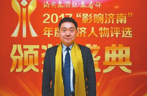 大智教育集团创始人、董事长张维东:企业是城市的经济类名片企业家是名片的设计者