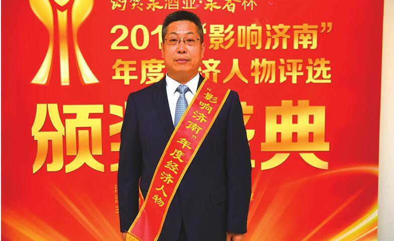 齐鲁安替制药有限公司董事长侯传山:为社会创造更大价值