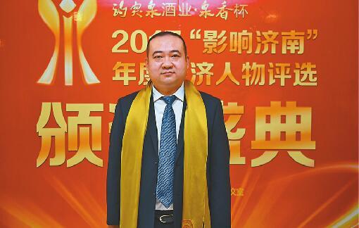 源动力企业管理集团股份有限公司董事长王长川:经济人物评选代表城市风向标