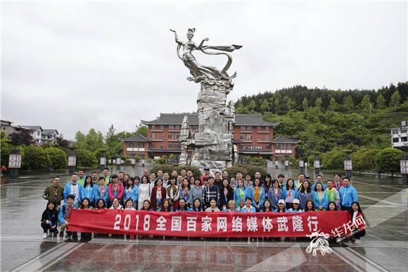 百家网媒记者走进武隆仙女山