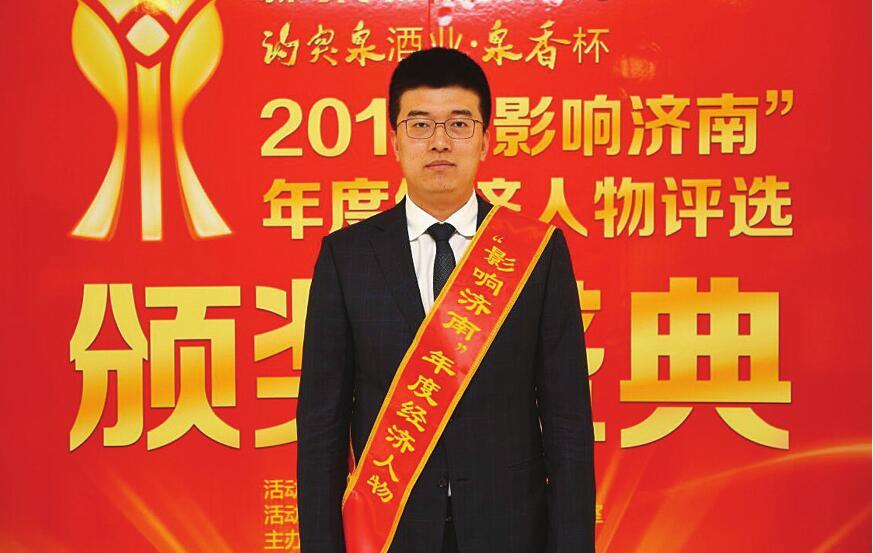 """山东福牌阿胶股份有限公司总裁杨铧:让""""福""""成为济南的一张好名片"""