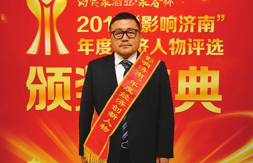 济南三千茶农茶业有限公司董事长夏远志:创建世界闻名的茶品牌