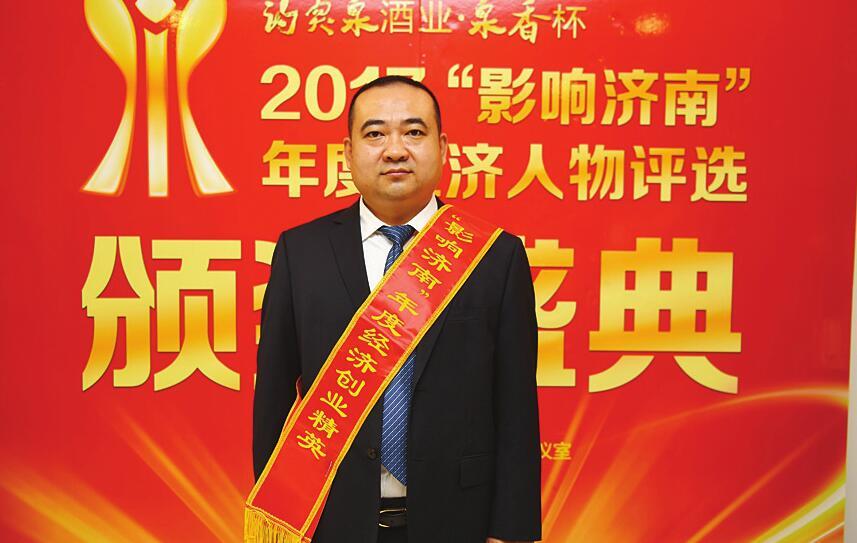 源动力企业管理集团股份有限公司董事长王长川:做让民族骄傲的中国企业