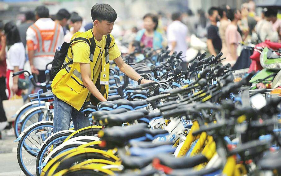 重视运营管理 规范市民骑行 济南共享单车酝酿新变局