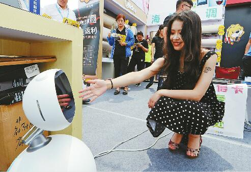 有一种周末叫我在泉广看现代生活方式展