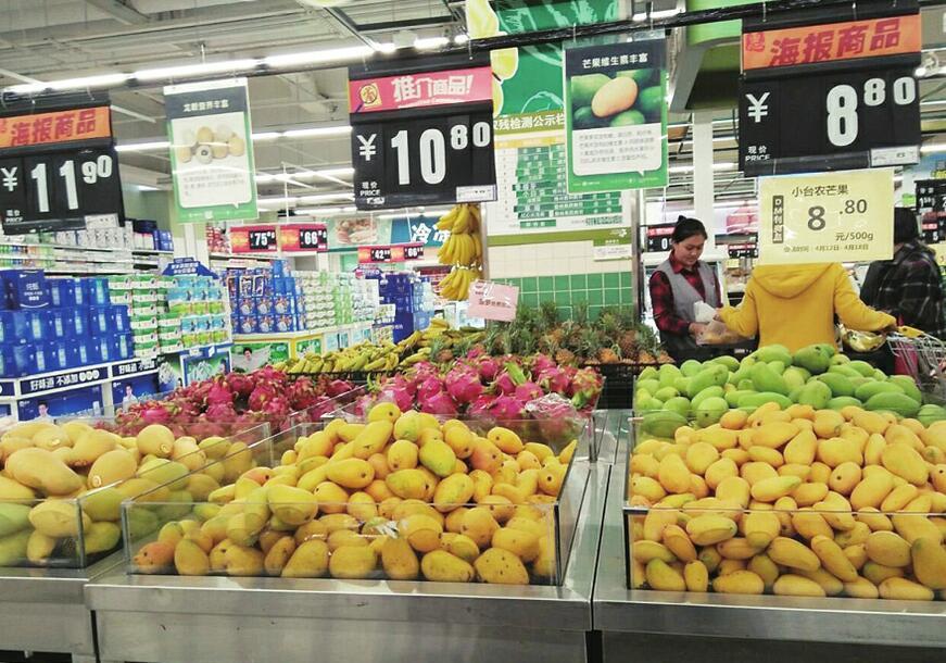 """露天樱桃开始大量上市 价格在10元到50元不等 西瓜率先进入""""一元时代"""""""