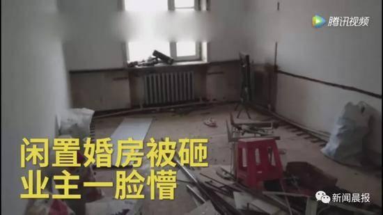 一脸懵逼!婚房被砸成废墟 可以拿去给黄宏演《装修2》了