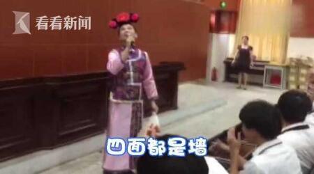 男老师扮华妃蒋欣看了会气吐血 中高考临近考生需加油!