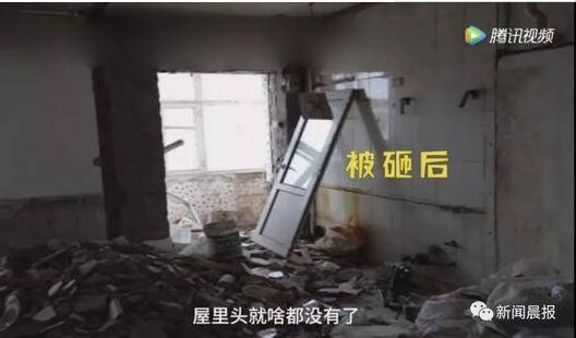 进错房了?婚房被砸成废墟 还记得春晚小品《装修》吗?