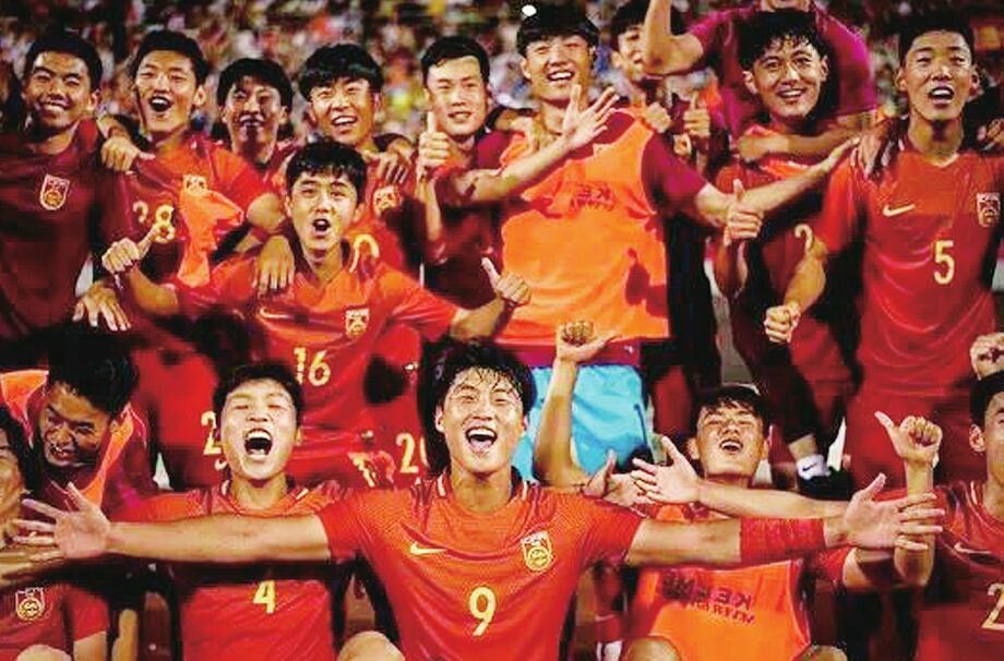 连胜强敌完美捧杯!U19国青不做羽化失败的丑小鸭