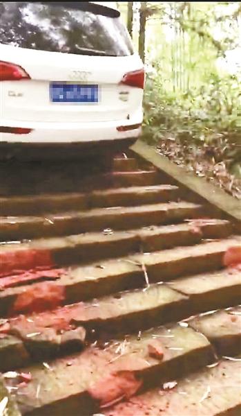 """两人驾车""""爬梯""""损坏古寺台阶被传唤 事发四川宜宾流米寺"""