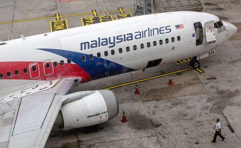 谜团待解?MH370搜寻结束 机上227名乘客途中失联