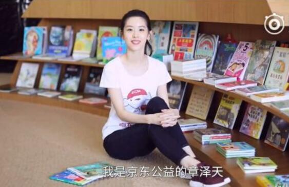 刘强东夫妻下午茶 科技圈虐狗夫妇让网友羡慕不已