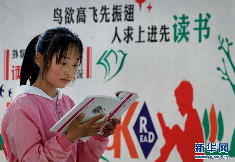 """你们是希望 你们是未来——写在""""六一""""国际儿童节到来之际"""