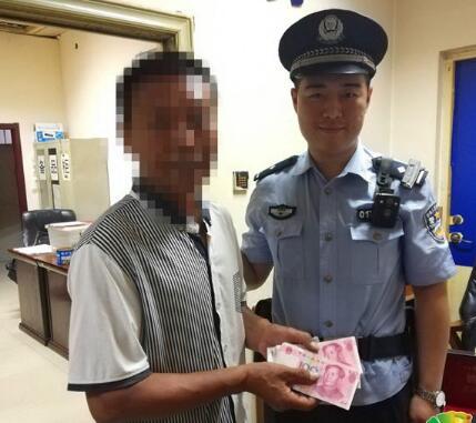 男子因醉酒记错放包位置 民警帮其找回1万多元打工钱