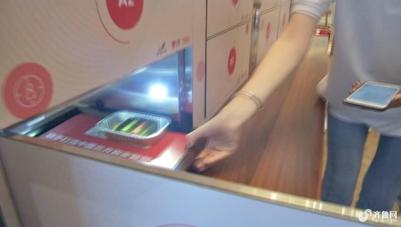 青岛首家无人餐厅开业:办公室点餐 密码柜里找美食