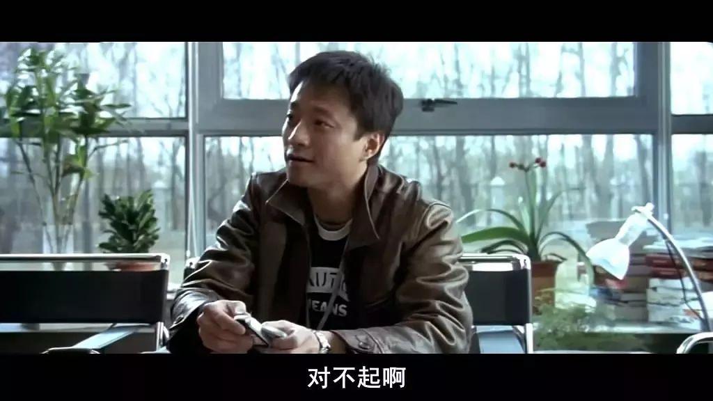 """崔永元:向范冰冰致歉 """"4天6000万合同""""与她无关"""