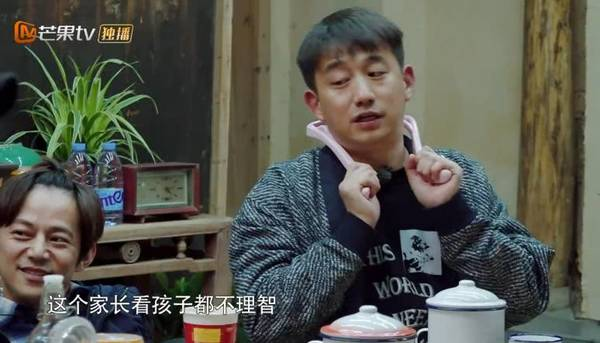 佟丽娅聊儿子满脸幸福 黄磊一句话说出家长通病