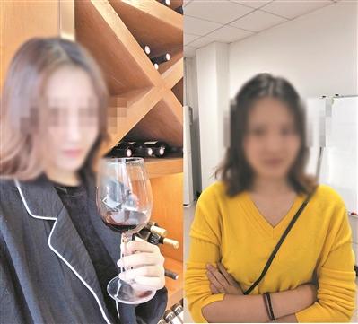 美女微信卖红酒套路升级:聘模特满足事主视频要求