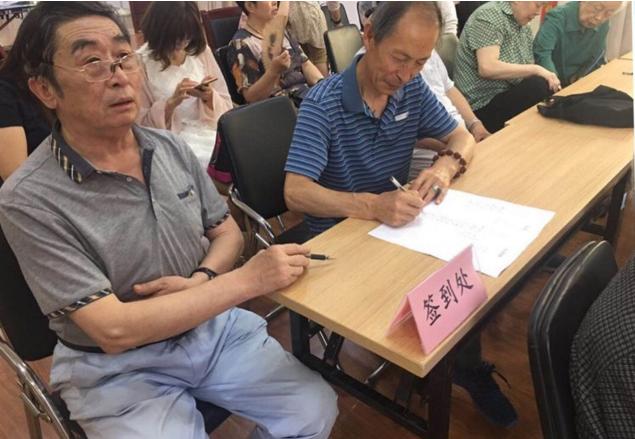 给老年人一个舞台 燕山路社区老年协会成立