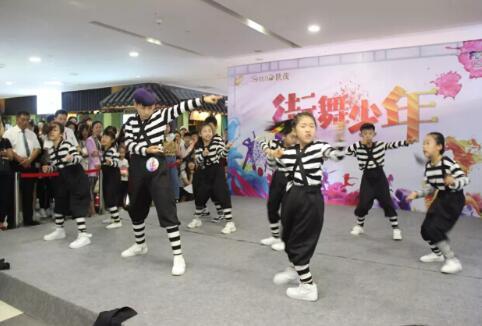 """山东广播电视台少儿频道世茂""""街舞少年""""评选活动""""舞""""动六月!"""