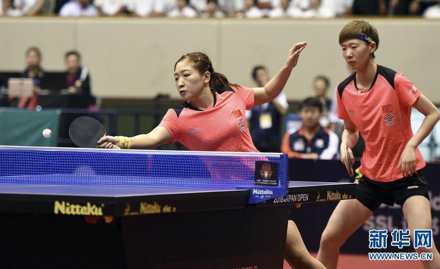 国际乒联巡回赛:刘诗雯王曼昱晋级八强 3比2战胜新加坡组合