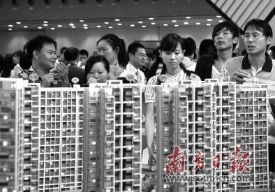 深圳加快建立多主体住房供应体系 长效机制有益探索