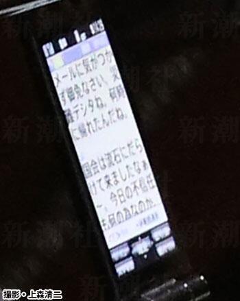 尴尬!麻生太郎玩手机 开会时玩手机发短信内容被拍的一清二楚