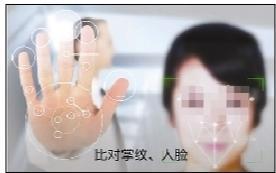 """公安部发辟谣信息 假冒""""团圆""""寻人软件被停用"""