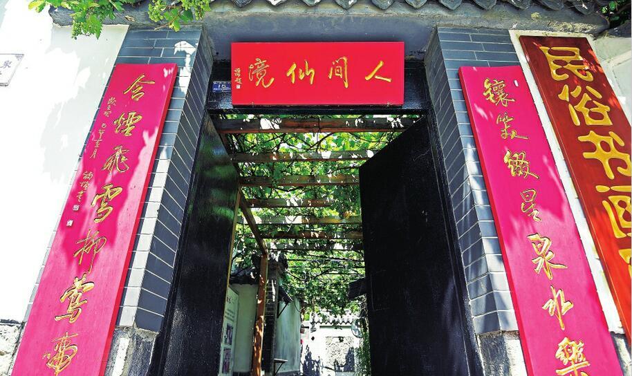 济南市首批24处历史建筑精彩亮相 历史建筑是济南风貌带的重要元素