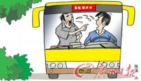 因5角钱起冲突 纹身公交车司机直接要求70岁老人交一块 双方发生肢体接触