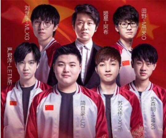 大咖集结!LOL中国代表队名单出炉 Letme支援意识全球顶尖
