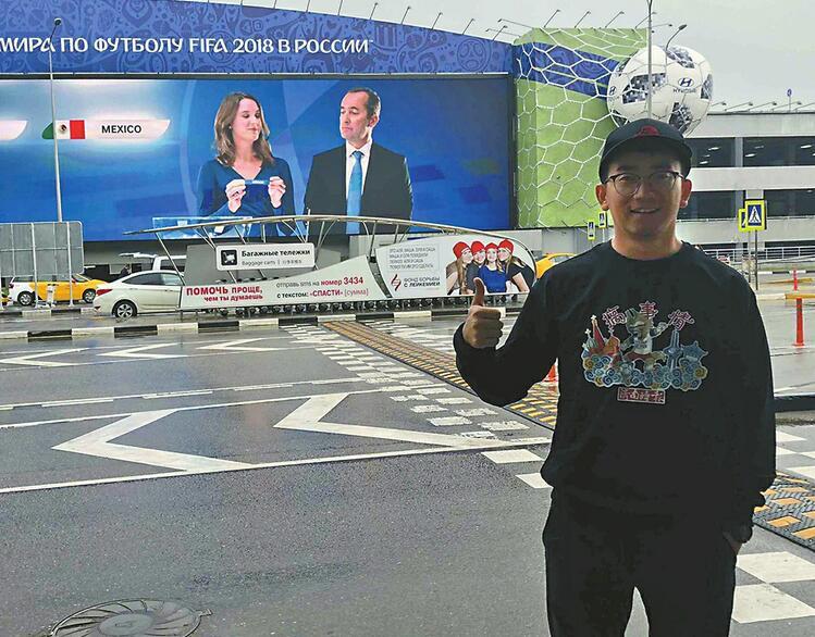 本报特派记者抵达莫斯科 明起推出世界杯特刊