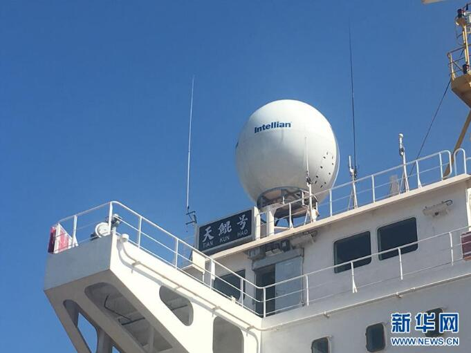 """我国自主研发的疏浚重器""""天鲲号""""首次试航成功"""
