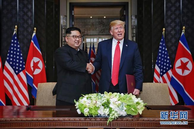 朝美领导人签署联合声明 确定半岛无核和平目标