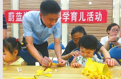 济南12名社区党组织书记深圳挂职实训一个月