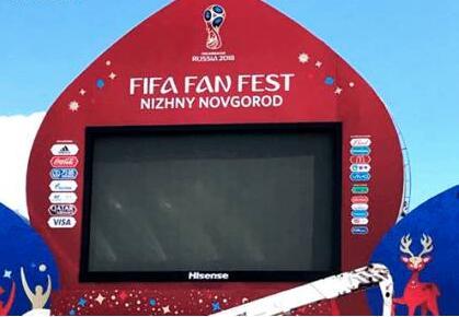 中國式世界杯:萬達海信等中國贊助商在莫斯科球場外搭滿展臺