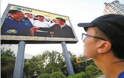 习近平总书记重要讲话引发济南社会各界热烈反响