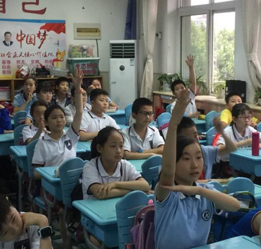 山师附小开展数学文化课 激励学生民族自信心