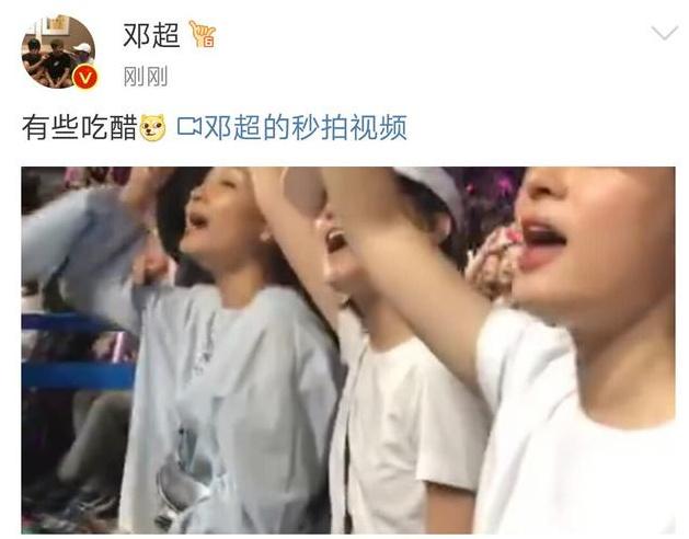 孙俪演唱会变迷妹 邓超吃醋喊话周董 昆凌知道该怎么办?