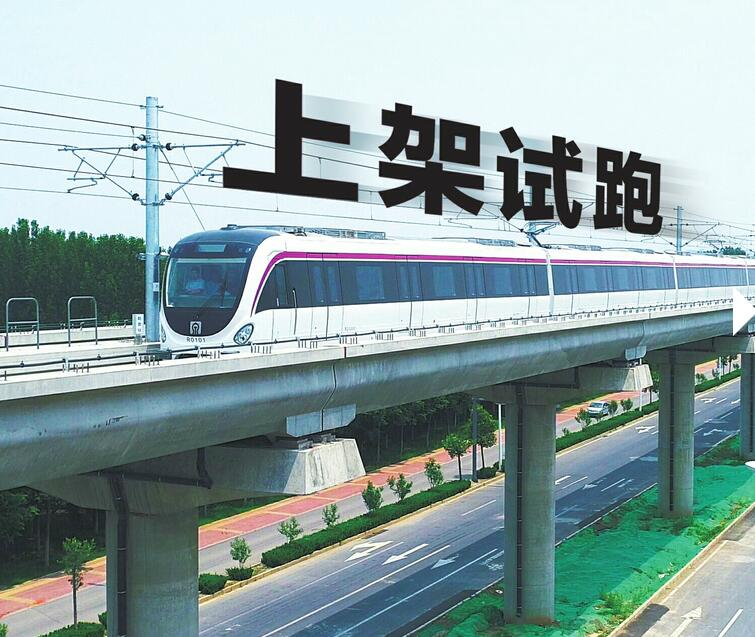 """R1线首列地铁车""""上架""""啦"""