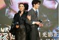 上海电影节第三日 《功夫联盟》《阿修罗》发布