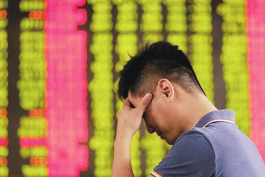 A股昨日千股跌停沪指跌破3000点