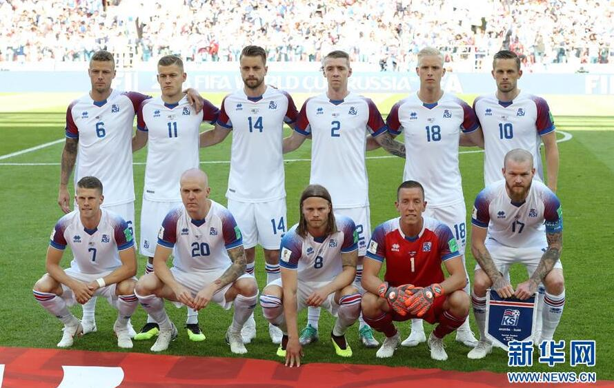 冰岛队无业余球员 冰岛一战成名