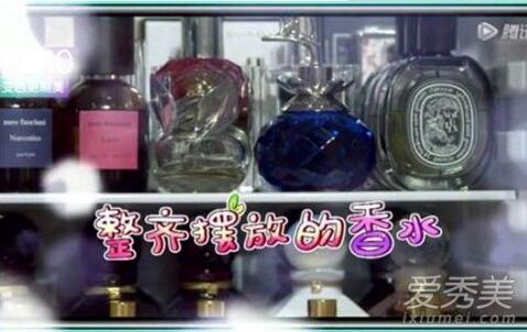 贫穷限制了想象力!戚薇在冰箱放香水 香水爱好者独特贮藏