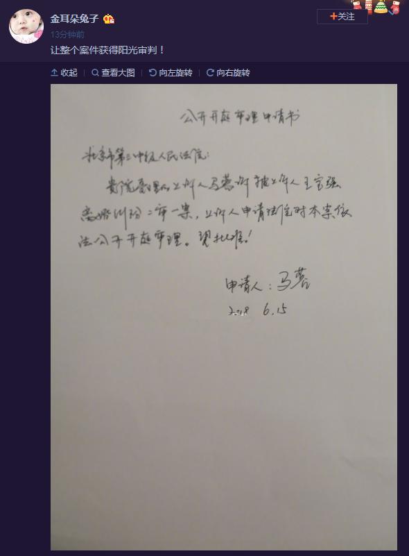 成败在此壹举!王珍强大退婚案终审 谁能得到孩儿子的搀抚养权?