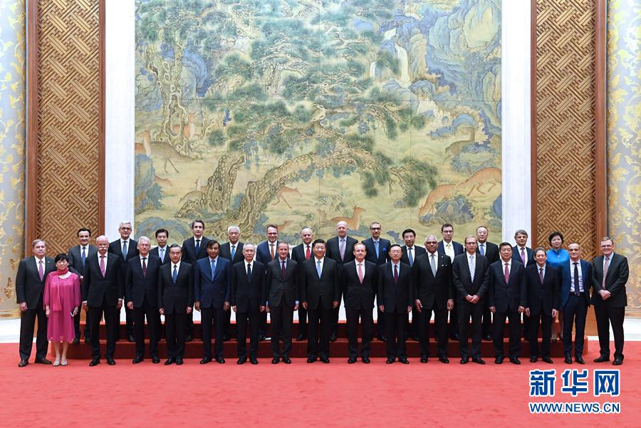 """习近平会见出席""""全球首席执行官委员会""""特别圆桌峰会外方代表 并座谈"""